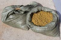 Песок строительный в мешках 40 кг