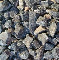 Щебень фр.20-40 (куб. м)