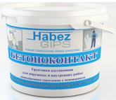 Грунтовка HABEZ- бетоноконтакт 6кг
