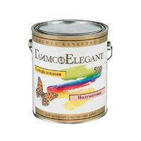 """Глимс-Elegant супералкидная полуматовая """"яичная скорлупа"""" краска база для тёмных тонов (18,9 л)"""