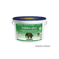 Caparol Indeko-plus Упаковки для ColorExpress (2.5 л)