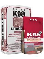 Морозостойкий клей для плитки LITOSTONE K98 (25кг)