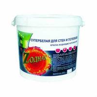 Zодиак краска супербелая для стен и потолков (15 кг)