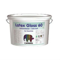 Caparol Latex Gloss 60 (12,5 л)