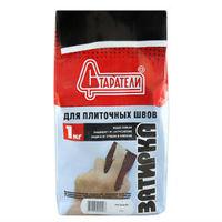 Старатели затирка для плиточных швов коричневая (1 кг)
