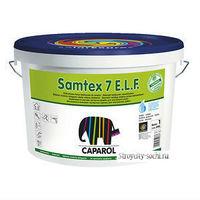 Caparol Samtex 7 E.L.F. База 1 (белая) (2,5 л)