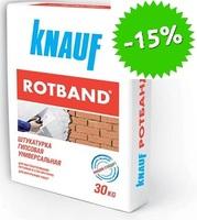 Штукатурка гипсовая Knauf Rotband  (30 кг)