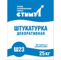 Стимул-Ш-23 штукатурка декоративная (короед белый) (25 кг)