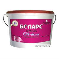 Боларс краска Элит-декор водно-дисперсионная (7 кг)