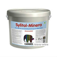 Caparol Sylitol-Minera (8 кг)