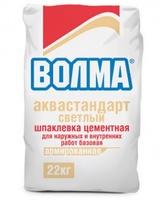 Волма Аквастандарт светлый шпаклевка цементная (22 кг)