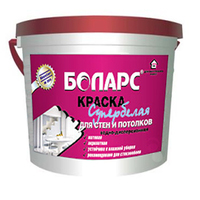 Боларс супербелая для стен и потолков водно-дисперсионная (40 кг)