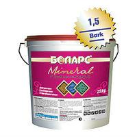 Боларс декоративная штукатурка Mineral Bark с зерном 1,5 мм (45 кг)