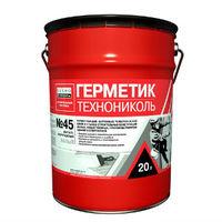 Техно-Николь №45 герметик бутилкаучуковый (серый), 20 кг
