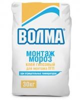 Волма Монтаж Мороз клей гипсовый для монтажа ПГП (30 кг)
