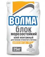 Волма Блок морозостойкий клей монтажный для ячеистого бетона (25 кг)