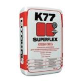 Клей для укладки плитки SUPERFLEX K77 (25кг)