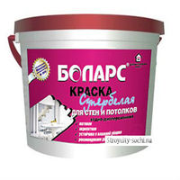 Боларс супербелая для стен и потолков водно-дисперсионная (7 кг)