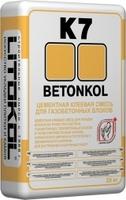 Раствор для кладки пено-газобетонных блоков BETONKOL K7