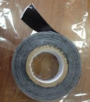 Герметизирующая самоклеящаяся бутилкаучуковая лента Герметекс ЛК Next 15*0.6