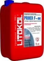Грунтовка для обработки оснований PRIMER F-м (5кг)