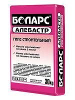 Боларс алебастр серый (гипс строительный) (30 кг)