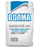 Волма Акваслой МН штукатурка цементная машинная (30 кг)