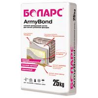 Боларс Armybond цементно-песчаная клеевая смесь (25 кг)