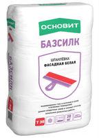 Основит Базсилк-Т30 шпаклёвка фасадная белая (20 кг)