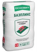 Основит Базпликс Т-10 клей стандарт для керамической плитики и керамогранита на пол (25 кг)