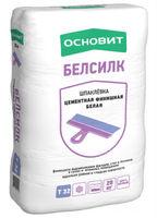 Основит Белсилк-Т32 шпаклёвка цементная финишная (20 кг)