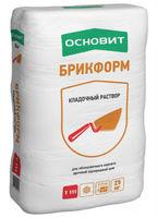 Основит Брикформ Т-111 цветной кладочный раствор (25 кг)