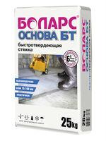 Боларс стяжка основа БТ (25 кг)
