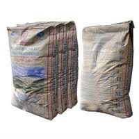 Цемент М-500 D-0 (50 кг)