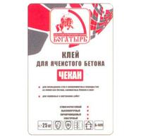 Богатырь Б-409 Чекан клей для ячеистого бетона (25 кг)