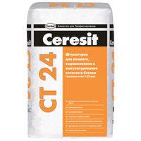 Ceresit CT 24 Штукатурка для ячеистого бетона (25 кг)