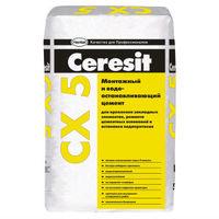 Ceresit СХ 5 Монтажный и водоостанавливающий цемент (25 кг)
