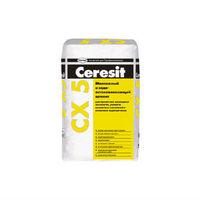 Ceresit СХ 5 Монтажный и водоостанавливающий цемент (5 кг)