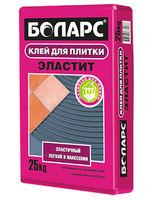 Боларс Эластит клей для плитки (25 кг)
