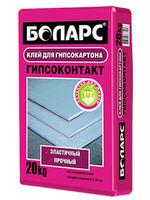 Боларс клей для гипсокартона Гипсоконтакт (25 кг)
