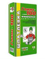 ГЛИMC-100 cупepфинишнaя шпaтлeвкa цементная (15 кг)