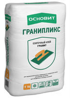 Основит Гранипликс Т-14 плиточный клей гранит для натурального камня, керамогранита и керамической плитки (25 кг)