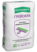 Основит Грейсилк-Т31 шпаклёвка цементная финишная (20 кг)
