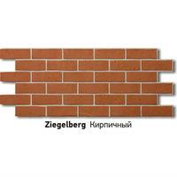 Döcke фасадная панель (Berg) Ziegelberg кирпичный (шт.)