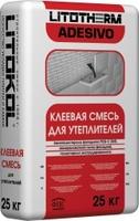 Клей для фасадного утеплителя LITOTHERM ADESIVO (25кг)