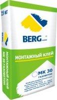 Монтажный клей МК 30 ГАЗОБЕТОН Зимний  BERGhome