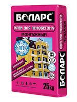 Боларс клей для пенобетона морозостойкий Монтажный (25 кг)