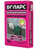 Боларс клей для блоков Монтажный (25 кг)