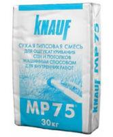 Knauf MP 75 Штукатурка гипсовая машинного нанесения (30 кг)