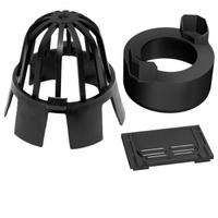 Набор аксессуаров АСО SELF Hexaline черный (2 торцевые заглушки, корзинка для листьев, патрубок DN 100